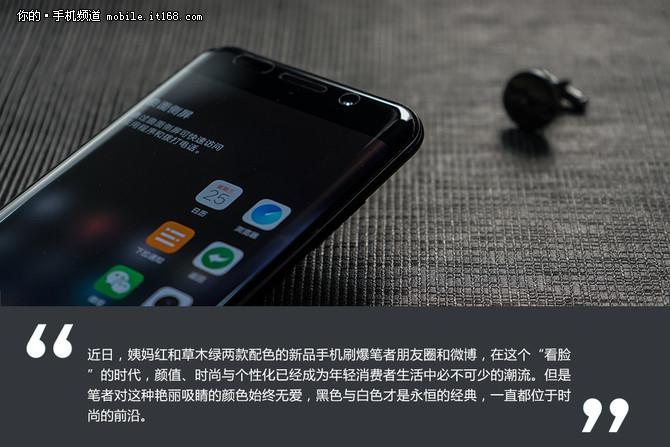 差价一万起 国产高颜值纯黑色手机推荐