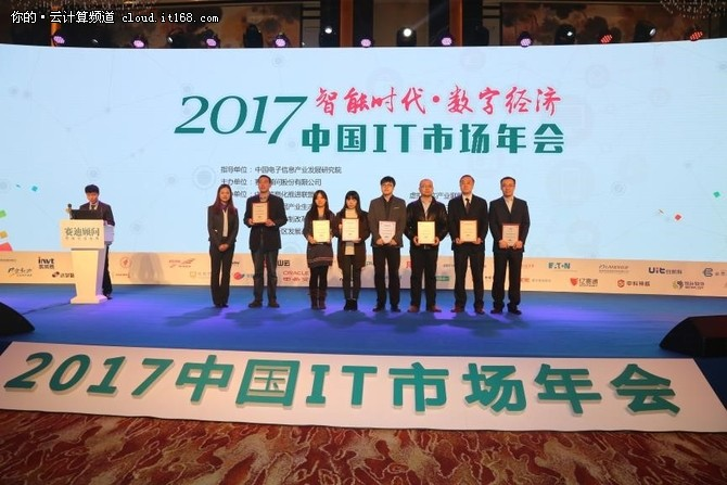 CCID:浪潮云海OS获政务云市场第一