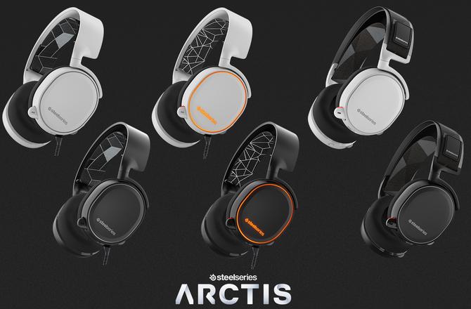 赛睿Arctis系列耳机确认中文名称