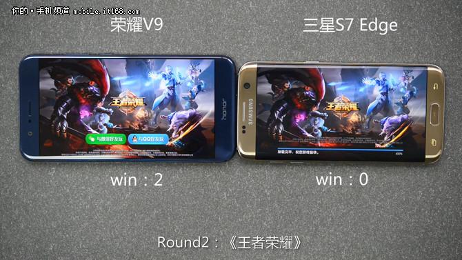 荣耀V9对比三星S7:10款手游开启速度PK