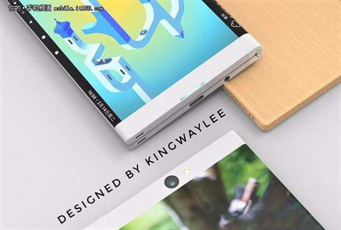 这步棋下得快 小米折叠屏手机专利曝光