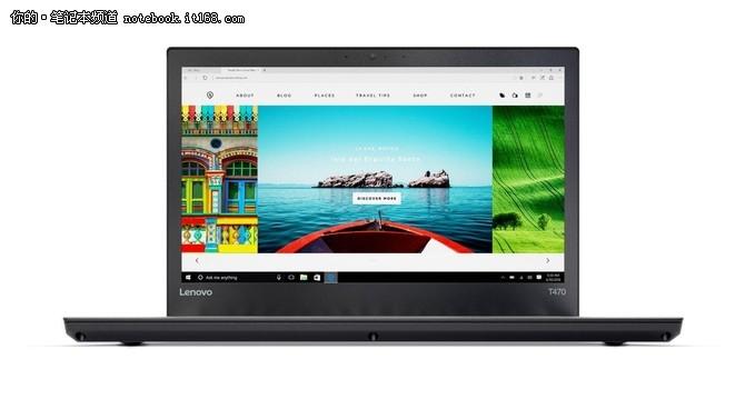 实力颜值一体 ThinkPad新款TX系列上市
