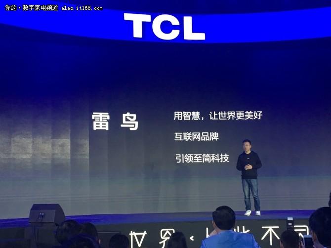 颠覆创新 TCL携量子点新品横扫高端市场