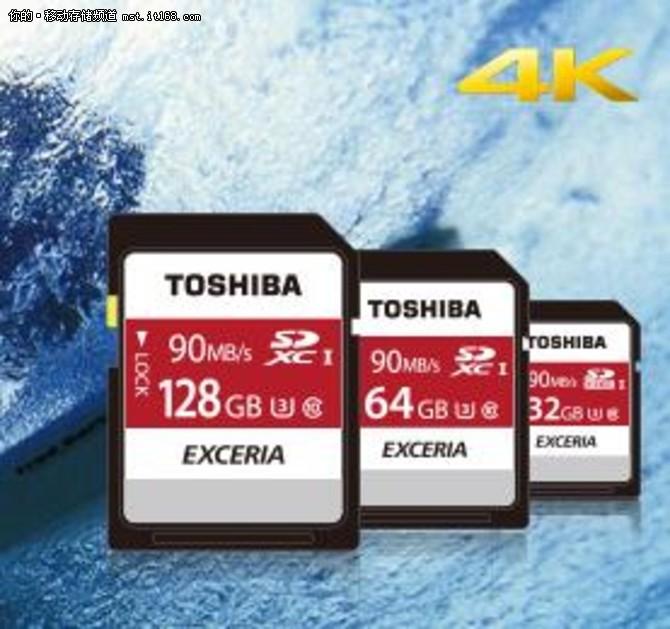 摄影摄像好帮手 东芝 极至瞬速N302SD卡