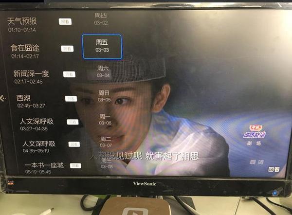 2017可回看的电视直播软件,当贝市场推荐