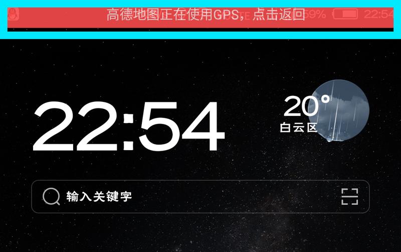 不仅是版本更新 努比亚Z11安卓7.1体验