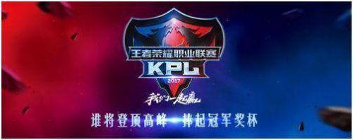 王者荣耀KPL今日首战! 看虎牙直播送你红色IPHONE7
