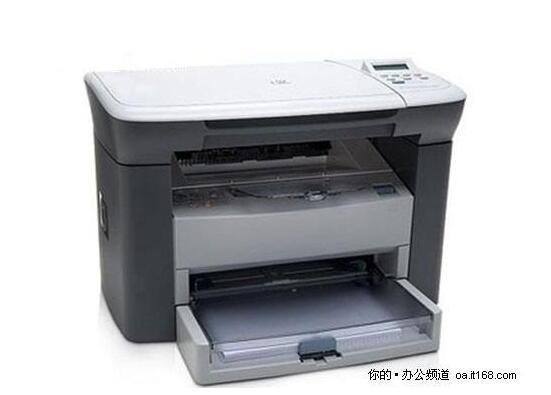 如何查看激光打印机碳粉余量