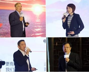 共缔传奇 山特召开2017年度代理商大会