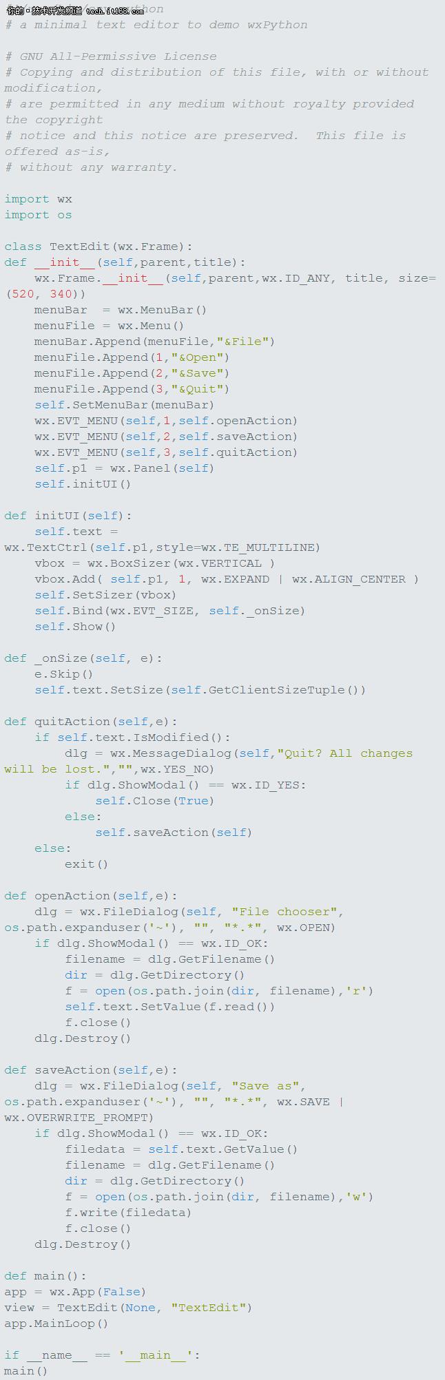 多角度对比PythonGUI库:wxPython和PyQt