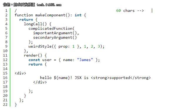 Prettier1.0:JS程序员格式化代码神器!