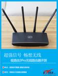 WiFi信号还能如此强--极路由3Pro评测!