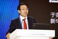 新华三亮相2017全球未来网络发展峰会