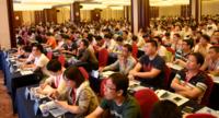 聚焦转型· GOPS2017深圳站实录