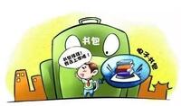 """电子教室标配-""""智多星""""NAP-3620面世"""