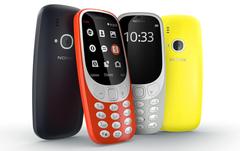 诺基亚3310普京豪华版开卖 售价近2万