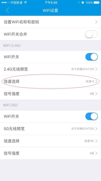 信道干扰严重 两步修改高速WiFi跑起来!