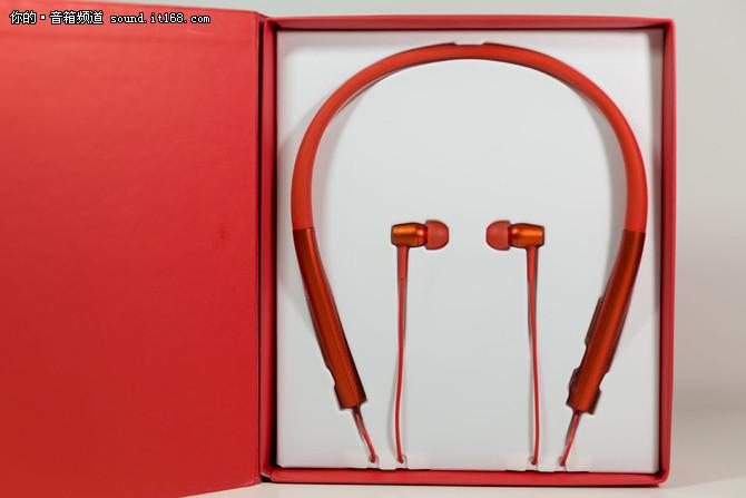 优雅的音乐颈环 索尼MDR-EX750BT小评