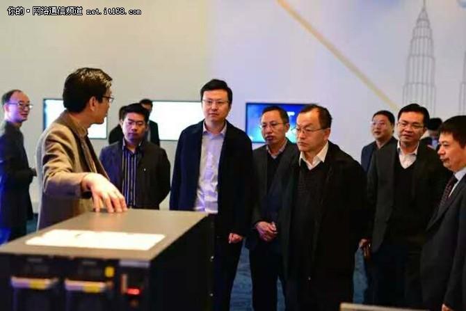 西南大学携手新华三共建学历教育新体系