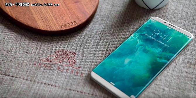单摄像头可拍人像 iPhone8或配3D传感器