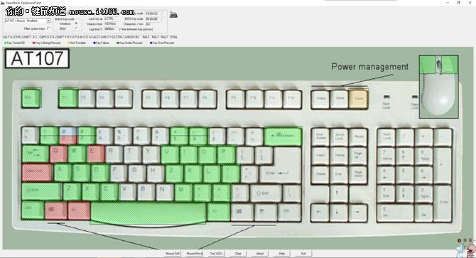 简约却不简单 雷柏V500S冰晶版键盘评测