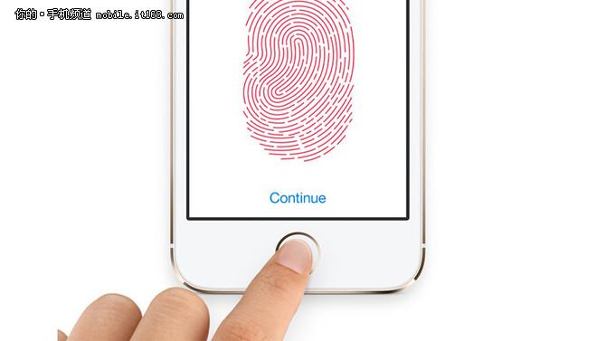 前置重回后置 手机指纹识别将如何发展