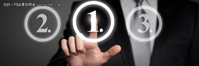 增加SDN和NFV优势的三种技术