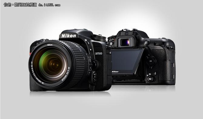 全新设计加持4K视频 尼康正式发布D7500
