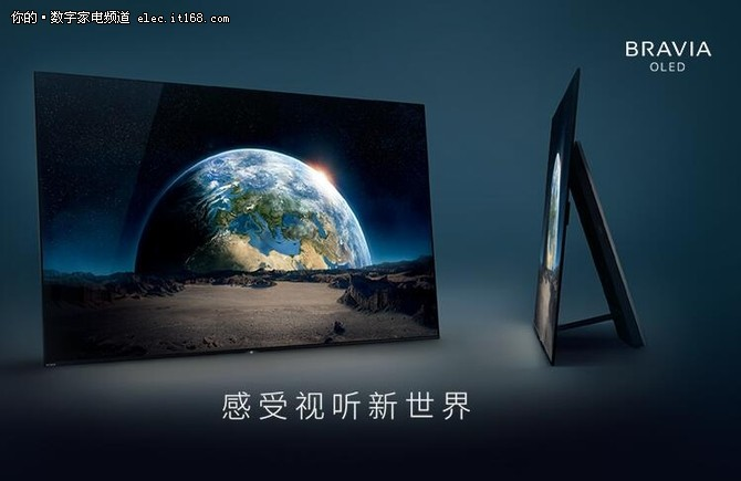 默秒全!索尼OLED电视引爆苏宁418狂欢节