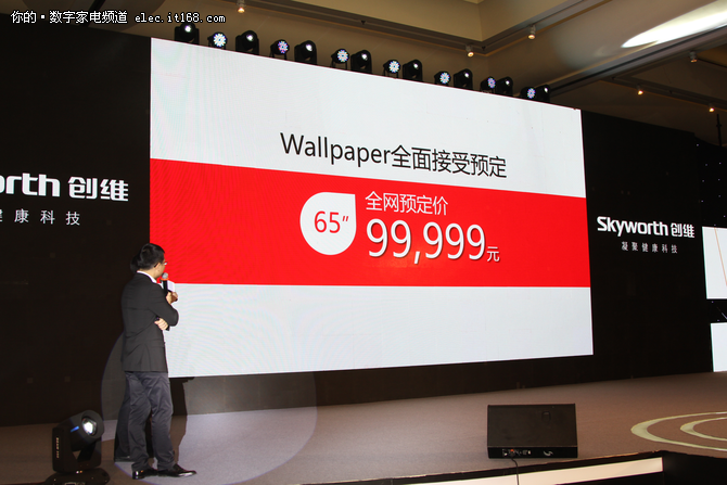创维OLED新品Wallpaper惊艳发布
