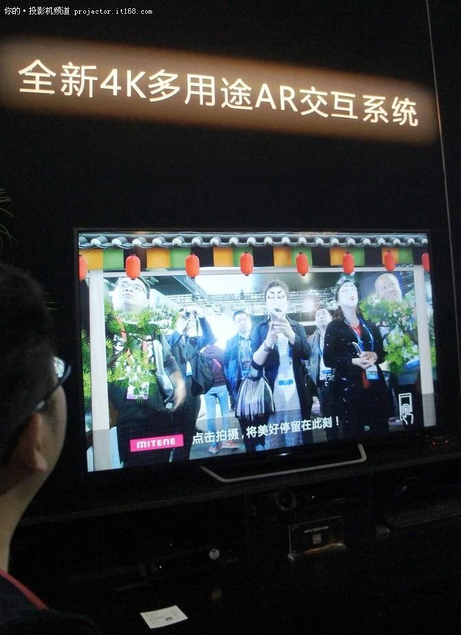 专业创意乐趣 索尼闪亮IFC China 2017