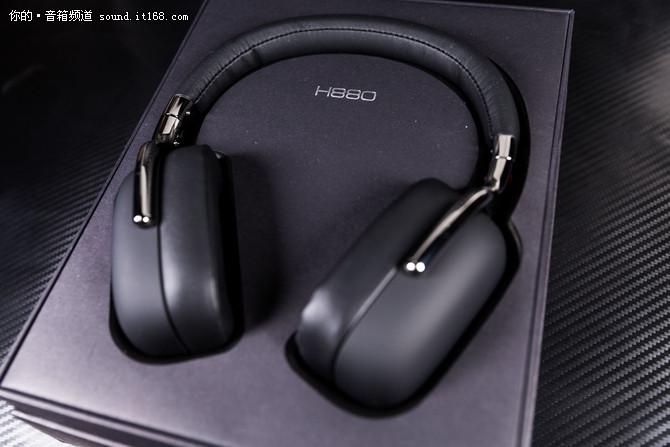 便携头戴新经典 漫步者H880头戴式耳机