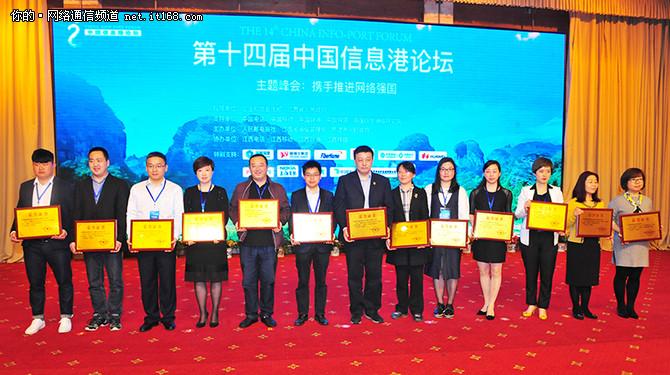 赛特斯NFV再获国家级重要奖项