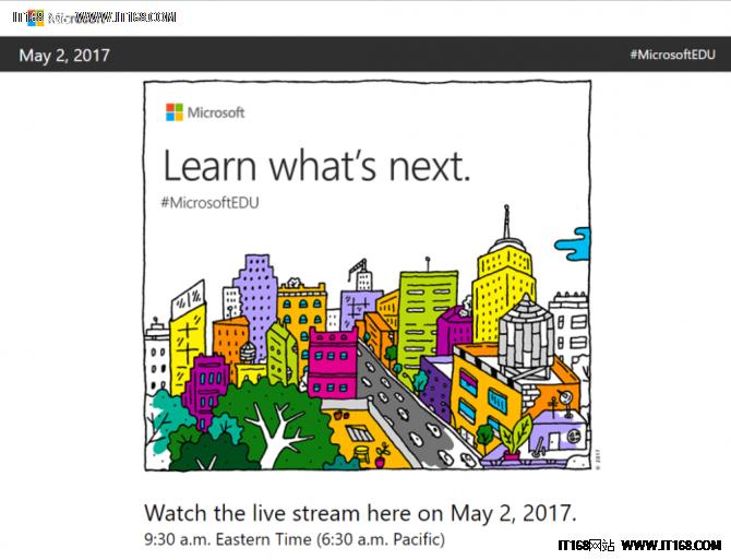 微软将发布新操作系统Windows 10 Cloud