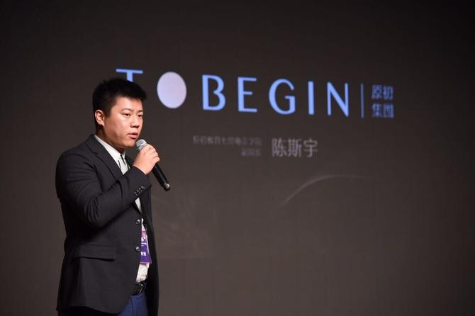 新的征程 2017京东游戏妹子杯启动仪式