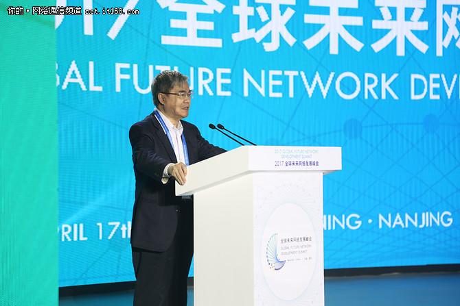共谋网络产业新格局 畅想未来新蓝图