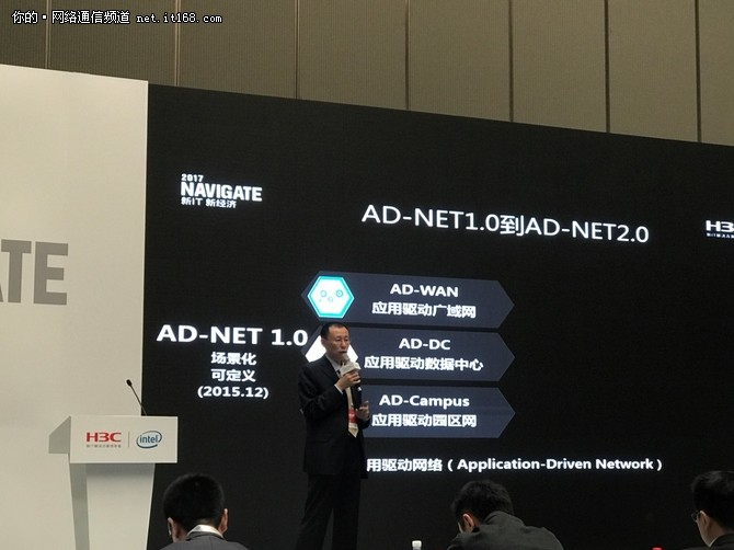 新华三大互联开启矩阵创新赢领万物互联