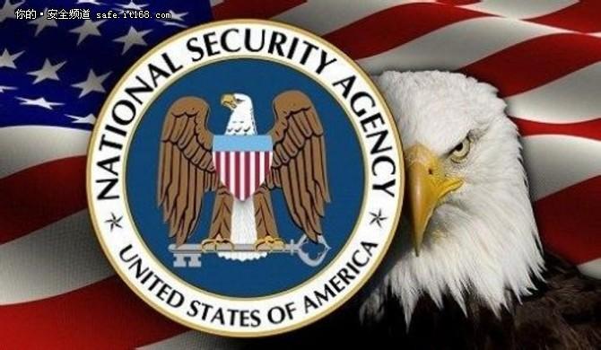 NSA重磅黑客工具流出 微软见招拆招