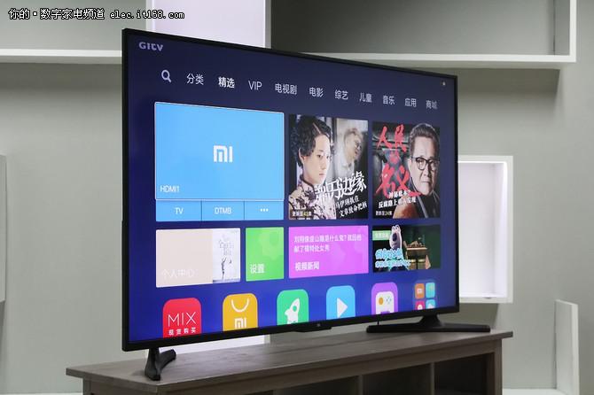 小米电视4A 65英寸评测