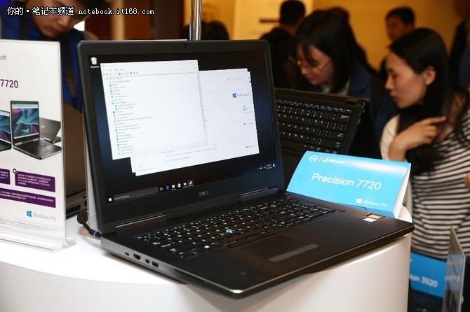 创新设计力 戴尔发布商用客户端新产品