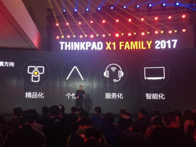 专访联想赵泓 进化的ThinkPad X1家族
