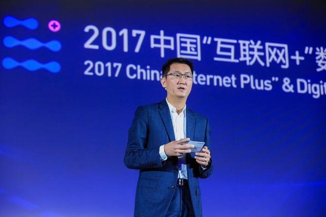 腾讯云赋能互联网+ 制造业迎智能化机遇