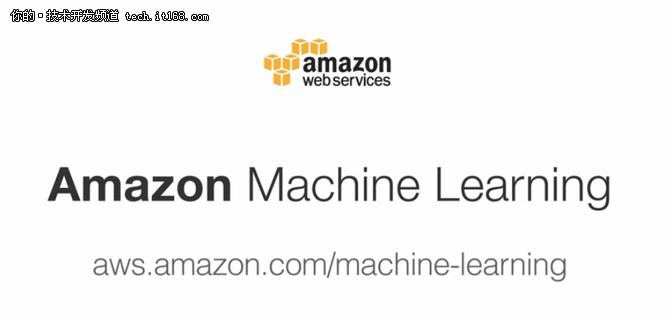 7个应该知道的机器学习平台、框架和库