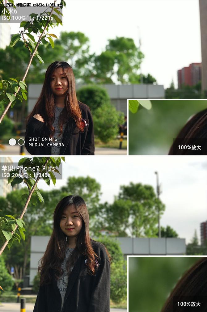 小米6拍照解析:用iPhone7P同类型双摄