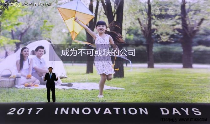 爱普生2017创新大会让低碳生活从投开始
