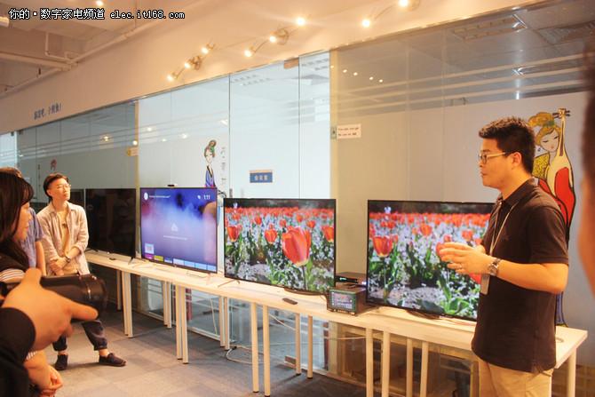 微鲸开放酷玩实验室展示多款黑科技产品