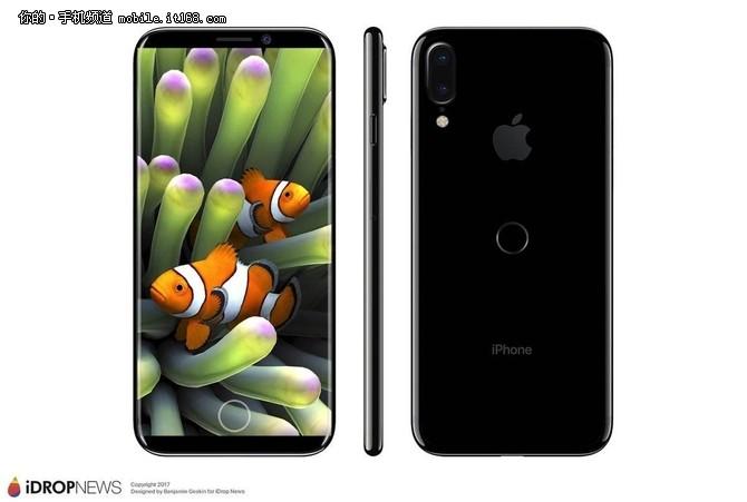 新iPhone元器件成本曝光 售价将创新高