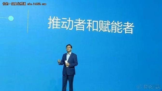 联想手握大数据好牌 杨元庆要怎么打?