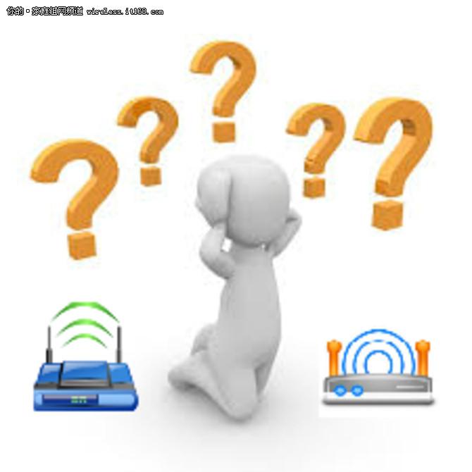 如何选购无线路由器?要注意这几方面