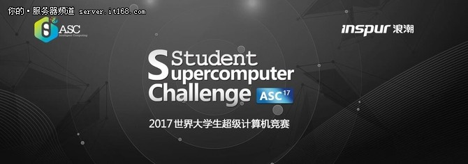 ASC17:赛程过半 赛题AI交通预测成焦点